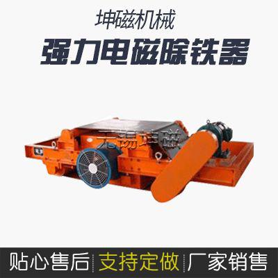 RCYD-悬挂自卸式永磁除铁器